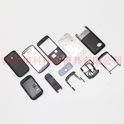 手机天线组件