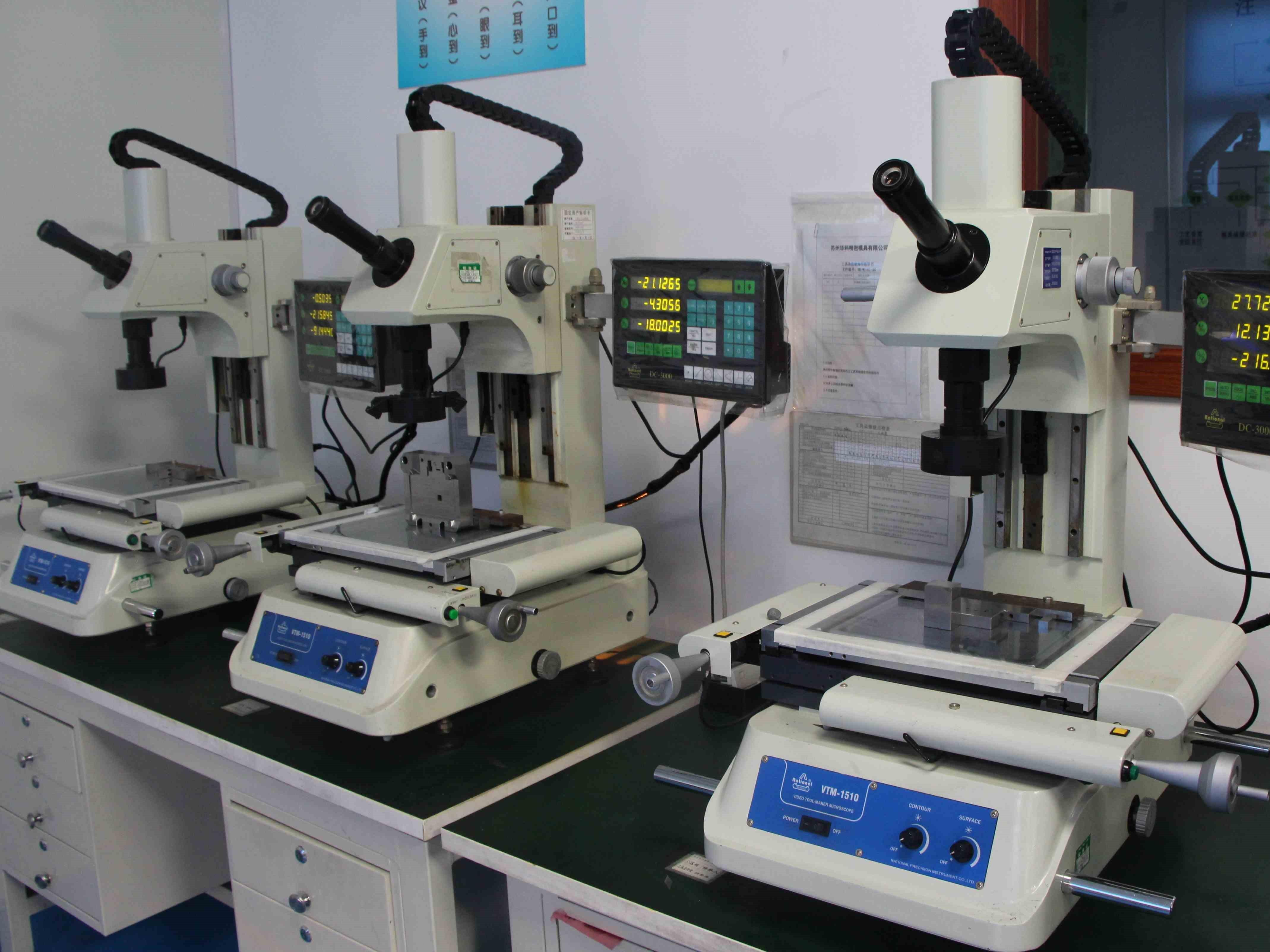 影像式测量仪